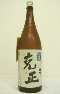 三光正宗 「克正」 山廃仕込純米無濾過生原酒 平成22年度醸造 1800ml