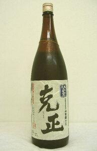 三光正宗 「克正」 純米無濾過生原酒 平成22年度醸造 1800ml