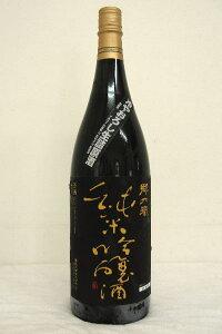 郷の誉「黒吟」純米吟醸無濾過生詰原酒 1800ml■