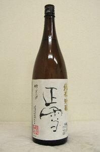 正雪 純米吟醸「吟ぎんが」新酒 1800ml