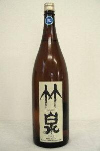 竹泉 純米山田錦生原酒 1800ml