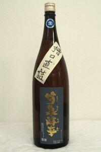 竹泉 純米「醇辛」槽口直詰生原酒 平成23年度醸造 1800ml