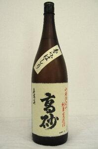 高砂 山廃純米あらばしり槽しぼり生原酒 平成23年度醸造新酒 1800ml