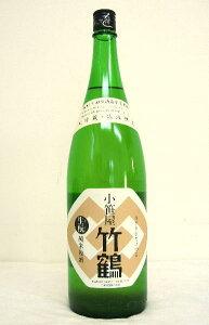 小笹屋竹鶴 きもと純米原酒平成21年度醸造 木桶仕込み 1800ml
