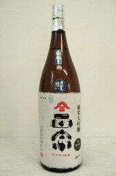 ヤマサン正宗【純米大吟醸】袋取り斗瓶囲い〔生原酒〕1800ml