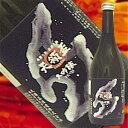 【天領盃】大吟醸「YK−35」720ml日本酒マニアにファン多数!即発送できます【佐渡・てんりょうはい】