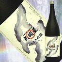 【天領盃】純米大吟醸「YK−35」720ml金賞受賞常連蔵の最高級酒!即発送できます【佐渡・てんりょうはい】