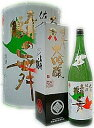 【真野鶴】大吟醸 真野鶴の舞1800mlエールフランスに常時搭載!店長もオススメの大吟醸!即発送できます【尾畑酒造・まのづる】