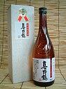 【真野鶴】辛口純米酒720mlこの純米酒・・・満足度100%!即発送できます【尾畑酒造・まのづる】