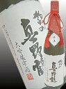 【真野鶴】大吟醸雫酒「錦の真野鶴」 1800ml最上級の贈り物、必ず喜ばれます即発送できます