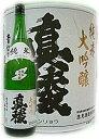 【真稜】(しんりょう)真稜純米大吟醸1800ml五百万石仕込佐渡の隠れた銘酒!即発送できます