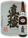 【真稜】(しんりょう)真稜純米酒1800ml店長推奨の純米酒です!即発送できます