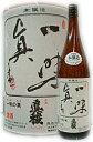 【真稜】(しんりょう)本醸造「一味眞」1800ml間違いなくお値段以上の味わい!即発送できます