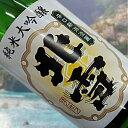 【北雪】純米大吟醸1800ml一流シェフの認める銘蔵の最高峰即発送できます【佐渡・ほくせつ】