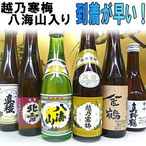 GW will be shipped immediately [Free shipping] [Deluxe 6] Oshino Kanmei Hakkaisan in! Best selling sake set in our shop Sake comparison set [tomorrow] [legend lucky bag] Niigata famous sake + Mayu, Kitayuki, Kinazuru, Mano Tsuru 300ml × 6 bottles