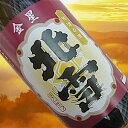 【北雪】普通酒 北雪金星1800ml銘蔵の辛口が冴える!旨い!即発送できます