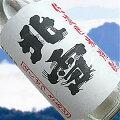 【北雪】米焼酎さあ°(サード)720ml