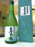 【真野鶴】純米吟醸・無調整原酒「四宝和醸」