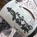 【真野鶴】本醸造 辛口「鶴」1800ml低価格でしっかり美味しい!即発送できます【尾畑酒造・まのづる】