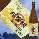 【天領盃】純米酒720ml【佐渡米100%!最多金賞受賞蔵】際立つ純米の旨み!お買い得です!即発送できます【佐渡・てんりょうはい】