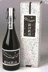 【お歳暮ギフト】【送料無料】千代の亀銀河鉄道 720ml凍結酒