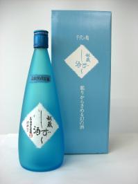 【送料無料】純米大吟醸生酒 秘蔵しずく酒 720ml凍結酒【RCP】【P16Sep15】