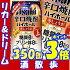 http://image.rakuten.co.jp/sakesanpo/cabinet/asahi_syo/a_tyuhai/haiboru/15hai_yuzu350_2.jpg