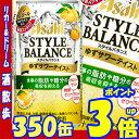 アサヒ スタイルバランス ゆずサワーテイスト 350ml缶×24本アサ...