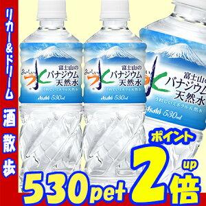 富士山のバナジウム天然水530mlペット24本アサヒ飲料【RCP】【楽天プレミアム対象】【02P18Jun16】