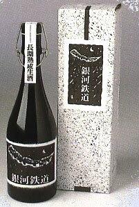 千代の亀純米大吟醸生酒銀河鉄道720ml