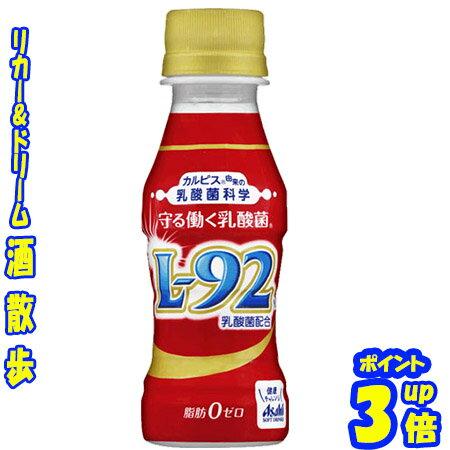 ソフトドリンク>乳酸飲料>守る働く乳酸菌L−92