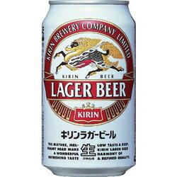 キリンラガービール350缶1ケース24本入りキリンビール