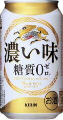 キリン 濃い味 糖質01本 106円・・・♪\(~o~)/キリン 濃い味 糖質0 350缶1ケース 24本...