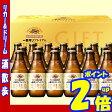 キリンビール K-NPI5 一番搾りプレミアムギフト【楽ギフ_包装】【楽ギフ_のし】【楽ギフ_のし宛書】【RCP】【ポイント2倍】【楽天プレミアム対象】【02P03Dec16】