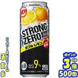 サントリー −196ストロングゼロ ダブルレモン 500缶1ケース 24本入りサントリー