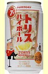 1本 128円・・・♪\(~o~)/サントリー トリスハイボール 350缶1ケース 24本入りサントリー...