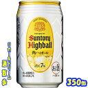 サントリー 角ハイボール 350缶1ケース 24本入りサントリー【楽天プレミアム対象】