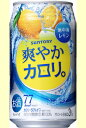 1本 101円・・・♪\(~o~)/サントリー爽やかカロリ地中海レモン 350缶1ケース 24本入りサン...