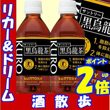 茶葉・ティーバッグ, 中国茶  350124RCP02P03Dec16