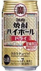 1本 95円・・・♪\(~o~)/タカラ 焼酎ハイボールドライ 350缶1ケース 24本入り宝酒造