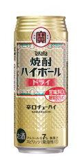 1本 132円・・・♪\(~o~)/タカラ 焼酎ハイボールドライ 500缶1ケース 24本入り宝酒造【RC...
