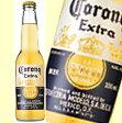 コロナビール エキストラ 355瓶1ケース 24本入りクワーズジャパン【RCP】【楽天プレミアム対象】【02P03Dec16】