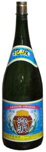 泡波 4500ml 益々繁盛ボトル