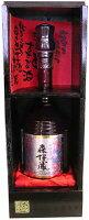 森伊蔵楽酔喜酒2001年600ml
