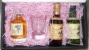 国産ウイスキーミニチュアボトル3種ショットグラス付き詰め合わせギフト(響17年 山崎12年 白州12年 )推薦禮物 バレンタイン ホワイトデー 誕生日 お祝い