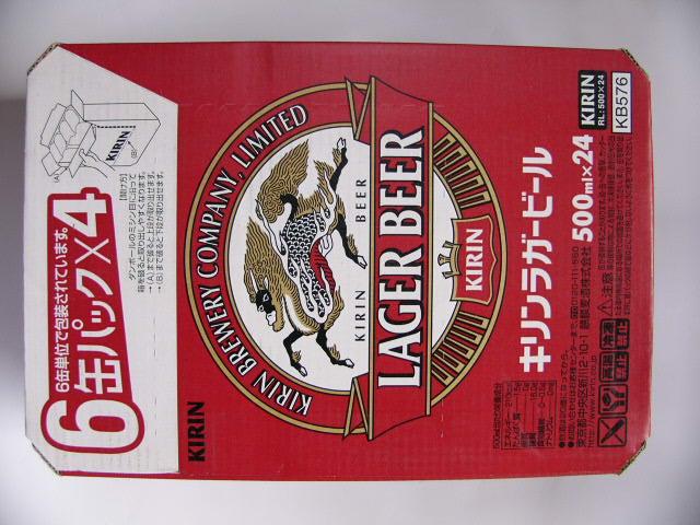 Canned 500 ml of giraffe ruggers *24