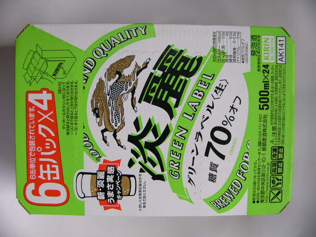 Kirin light-Li green label 500 ml cans x 24