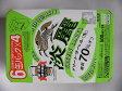 キリン淡麗グリーンラベル 500ml缶×24