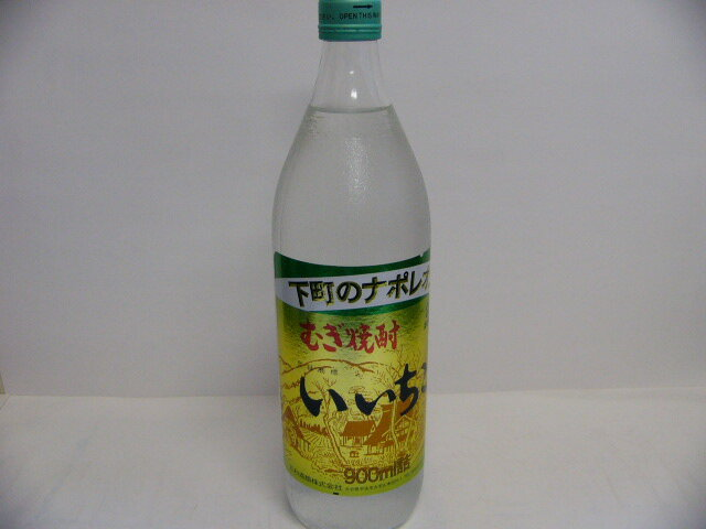 Is; 900 ml of pythoness 25 degrees pot