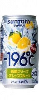 Instant freeze grapefruit 350ml×24 book-196 ° c.